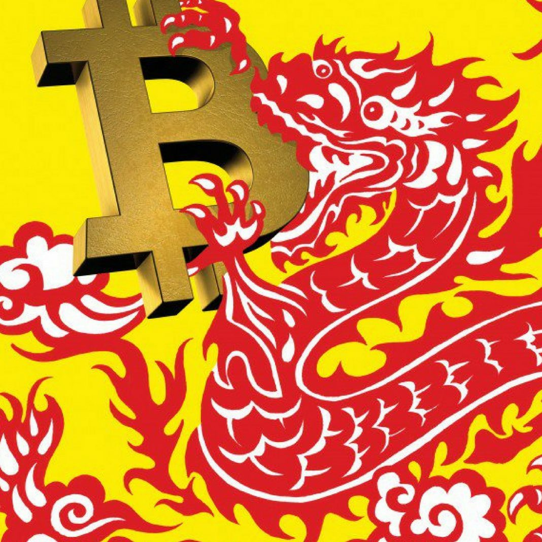 Analysts: China's Cryptocurrency Could Be Bigger Than Bitcoin
