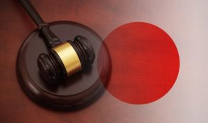 Japan Gives Jail Sentence to Crypto Miner in a Remote Mining Case