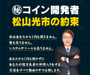 """Japan Class Action Against A """"Casino"""" Coin Claims $12M Damage"""