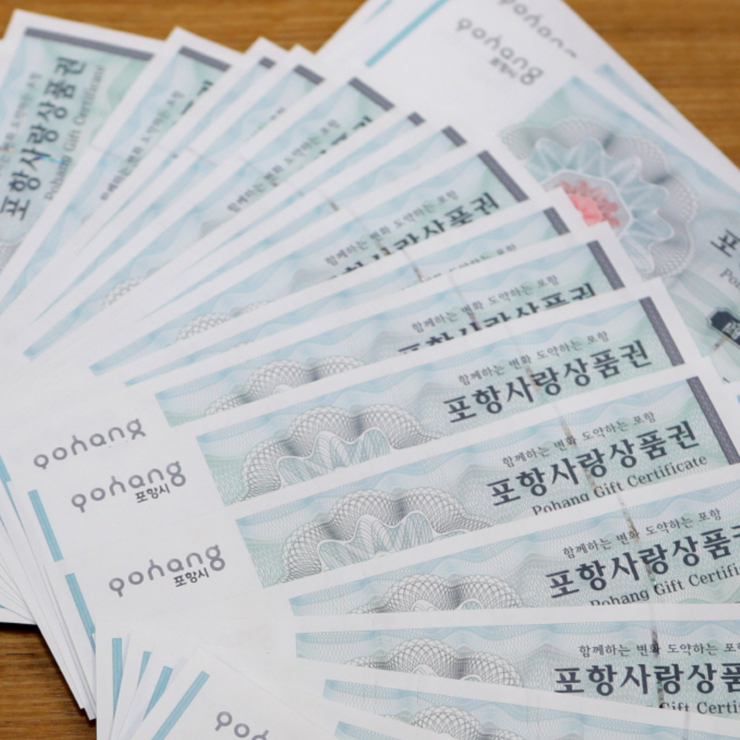 Korean Province to Replace Local Currencies With Crypto