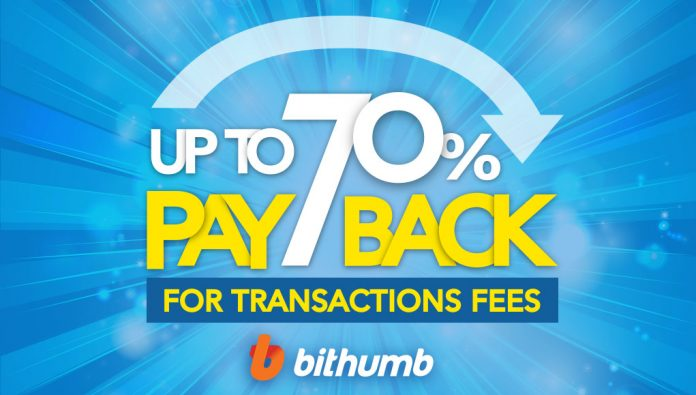 Bithumb to Refund New Users up to 70% on Fees