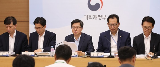 South Korea Plans to End Major Tax Benefits for Bitcoin Exchanges