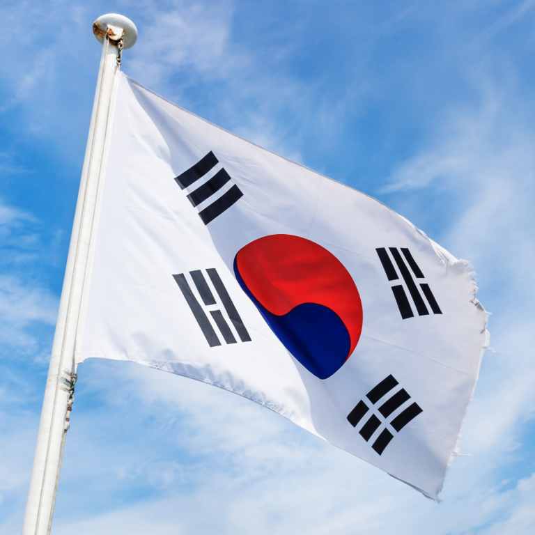 South Korea Cracks Down on Unauthorized Cryptocurrency Funds