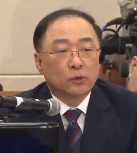 Korean Incoming Finance Minister Confirms Cryptocurrency Taxation Plans